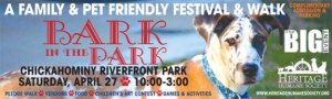 bark in the park ad